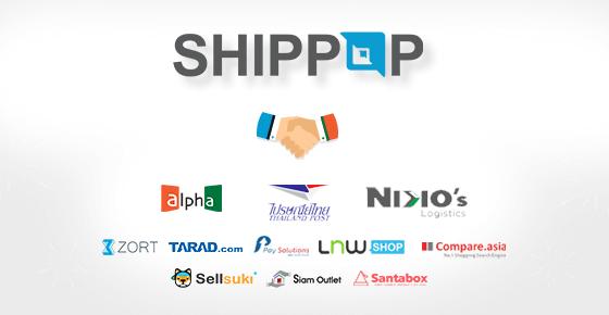 shippop-partner